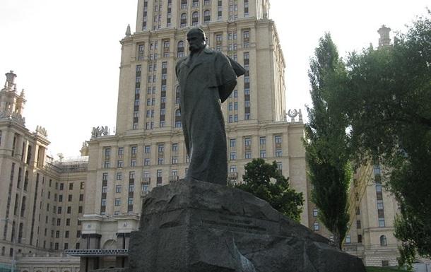 В Москве открыли памятник Тарасу Шевченко
