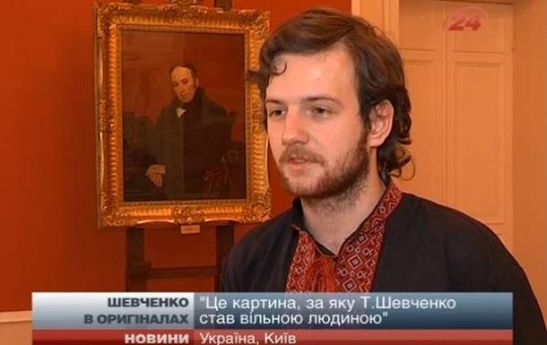 В Киеве после реставрации открылся музей Тараса Шевченко