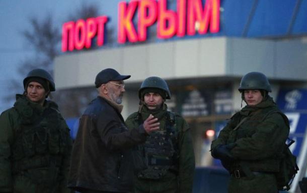 Российские военные продолжают удерживать переправу Крым – Госпогранслужба