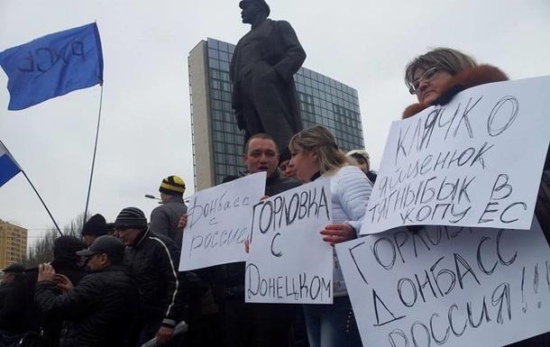 В Донецке сегодня прошел крупный пророссийский митинг (обновлено)