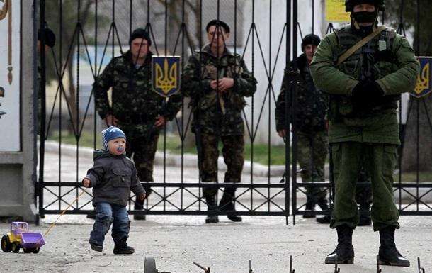Пророссийские радикалы скупают форму украинских военных - Минобороны