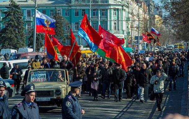 В Днепропетровске прошел антифашистский марш