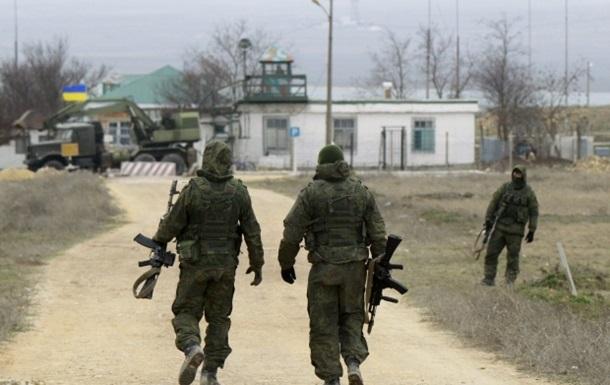 Генпрокуратура занялась фактами захвата воинских частей в Крыму