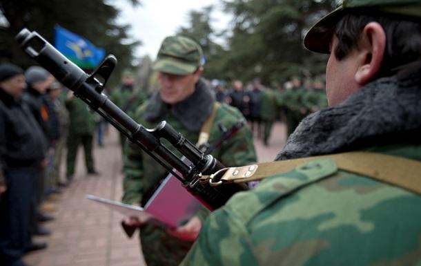 Обзор иноСМИ: сколько стоит Крым?