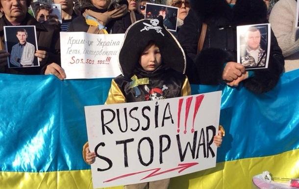 В Чите около 7 тысяч человек вышли на митинг в поддержку народа Украины
