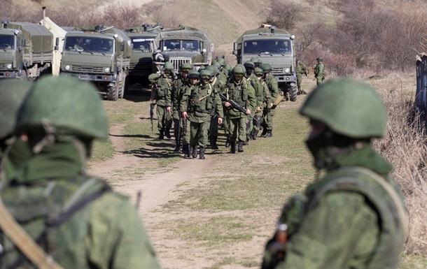 Российские военные захватили украинскую воинскую часть в с.Черноморское
