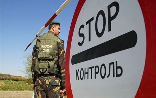 Украина усилила погранконтроль на границе с Беларусью и Молдовой