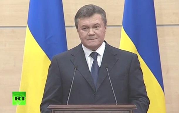 Янукович намерен обратиться в Конгресс, Сенат и Верховный суд США
