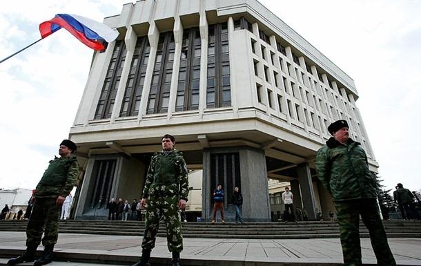 Парламент Крыма принял Декларацию о независимости автономии и Севастополя