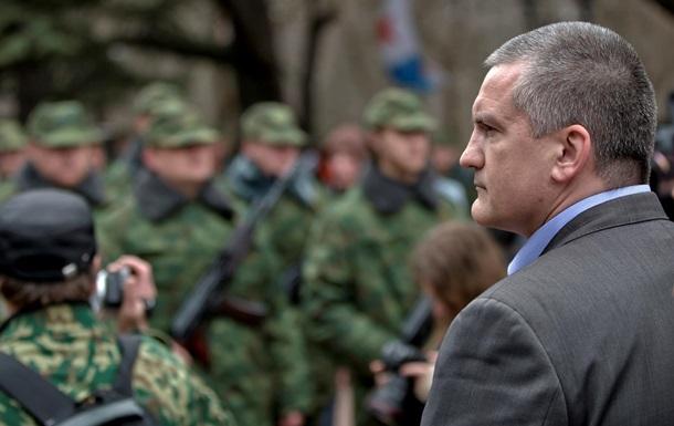 Аксенов - присяга - армия - Крым - фото