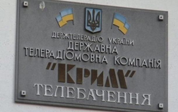 Парламент автономии перевел себе в подчинение телерадиокомпанию Крым