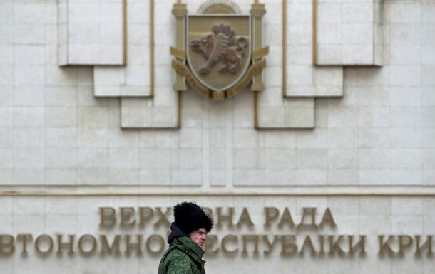 События в Крыму: хроника 11 марта