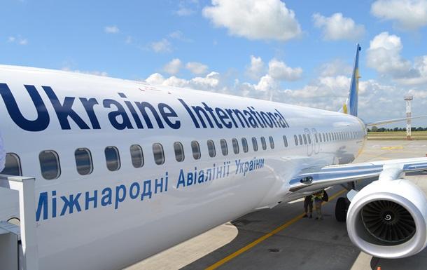 Международные авиалинии Украины отменили рейсы в Симферополь на 12 марта