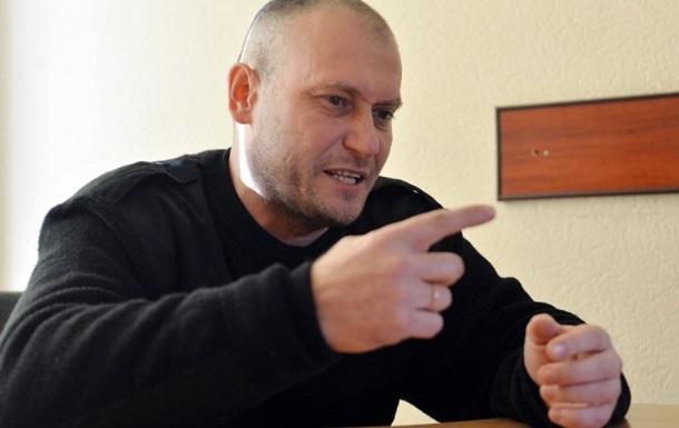 Московский суд заочно арестовал лидера Правого сектора
