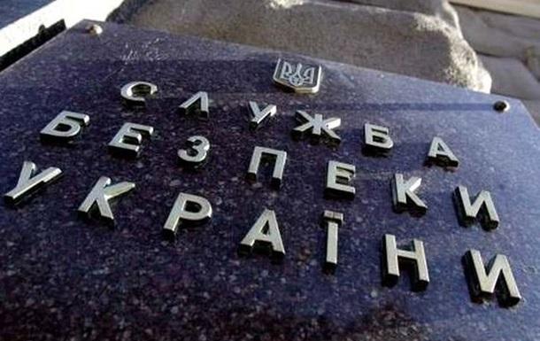 СБУ задержала в Херсонской области российских разведчиков
