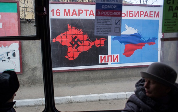 Украина может повторить судьбу Югославии - The Guardian