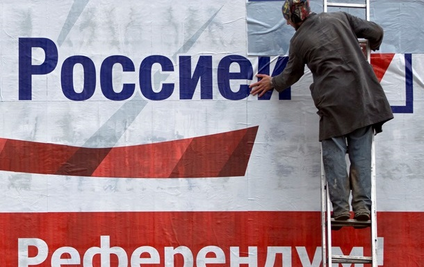 Референдум в Крыму состоится 16 марта