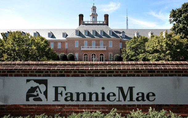 США ликвидируют свои крупнейшие ипотечные агентства Freddie Mac и Fannie Mae