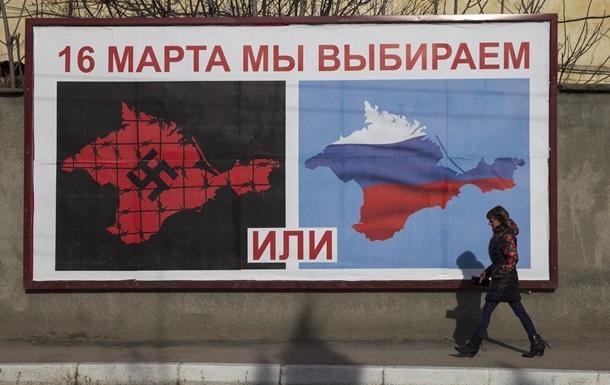 Группа российских наблюдателей будет следить за проведением референдума в Крыму