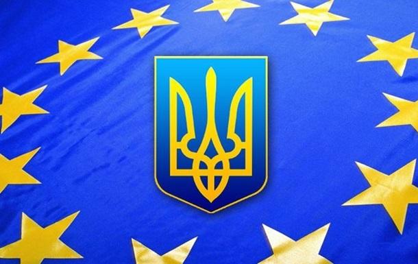 Рада возобновила курс Украины на евроинтеграцию