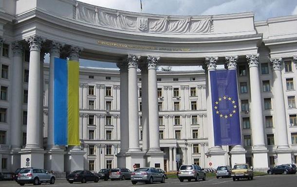 МИД Украины: России передана нота в связи с угрозой экологической безопасности в Черном море