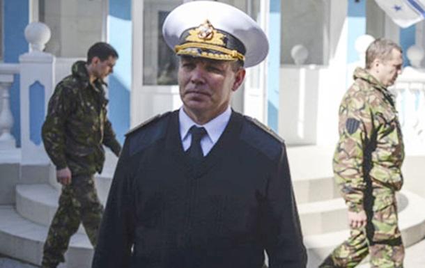 Командование ВМС Украины договорилось о выводе российских военных с аэродрома Бельбек