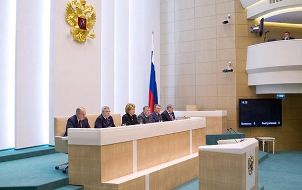 Lenta.ru: Совет Федерации голосовал за ввод войск в Украину без кворума