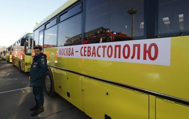 Правительство Москвы направило  гуманитарную помощь  в Севастополь