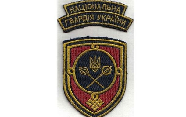 Большинство бойцов Нацгвардии Украины будут контрактниками - замглавы МВД