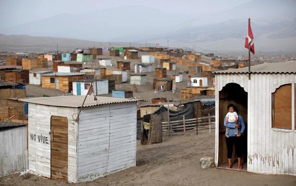 Корреспондент: Взрослые сказки. Письмо из Перу