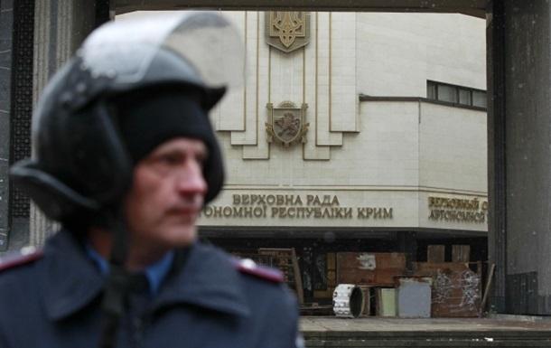 Крымская милиция перешла на усиленный режим работы