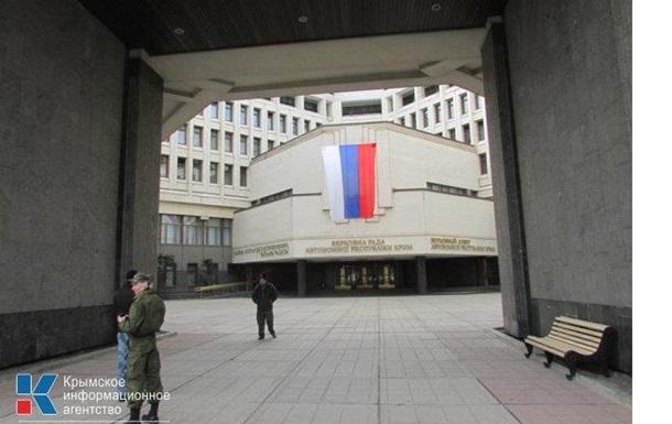 С фасада парламента Крыма сняли герб Украины