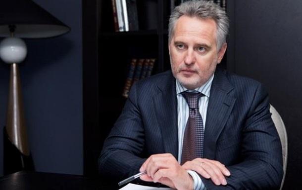 Итоги пятницы: Суд Австрии отпустил Фирташа под залог, РФ завела дело на Тягнибока и Яроша