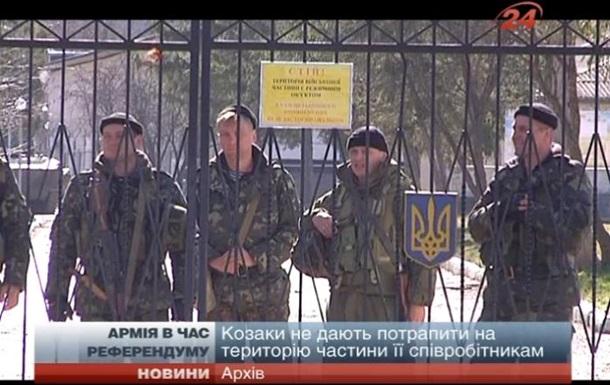 Российские казаки заставляют украинских военных голосовать на референдуме