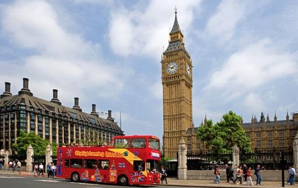 Саммит G7 могут перенести в Лондон - СМИ