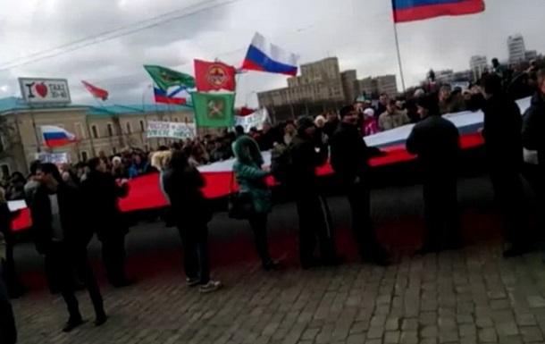 В центре Харькова митингующие за федерализацию развернули стометровый флаг РФ
