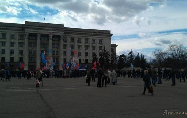 В Одессе на пророссийский митинг собралось около 700 человек
