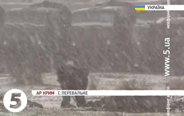 Российские военнослужащие заминировали украинскую военную часть в Феодосии