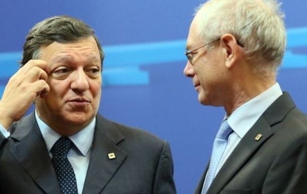 Президенты Совета ЕС и Еврокомиссии призвали Россию вывести войска из Украины