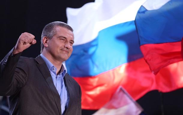 Россия предоставила Крыму финпомощь в сумме 15 миллиардов рублей
