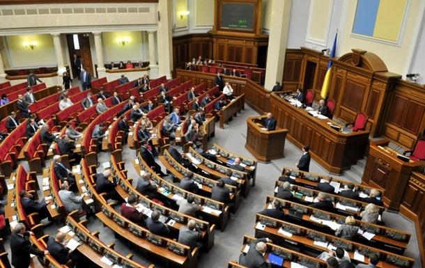 В Раде зарегистрировали законопроект позволяющий лишать нардепов мандата за прогулы