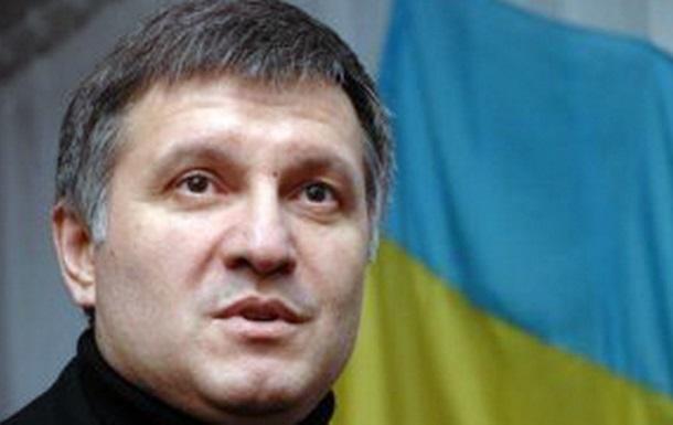 МВД вводит публичную процедуру кадровых назначений - Аваков