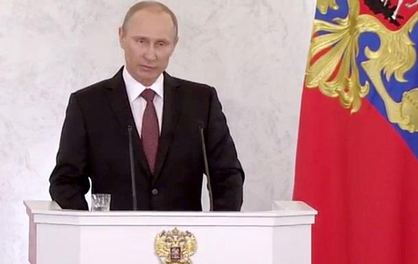 Вооруженные силы России не входили в Крым, они и так там находились – Путин