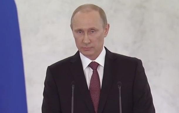 Путин: Отношения с украинским народом были и будут ключевыми для РФ
