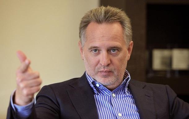 Фирташ обвиняет США в политическом мотиве своего ареста