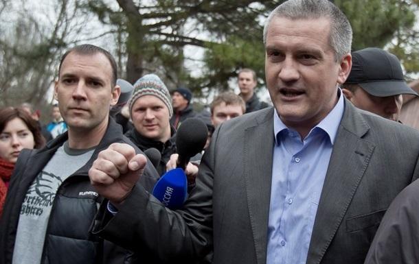 Аксенов: Зарплаты и пенсии в Крыму проиндексируют по законам РФ