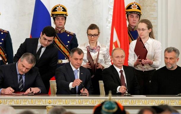 Итоги 18 марта: подписан договор о включении Крыма в состав РФ, Свобода избила главу НТКУ