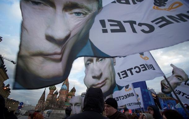 Новая Европа Путина: от Атлантики до Урала - СМИ