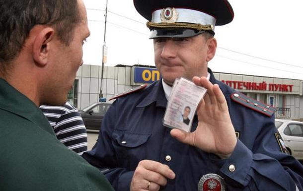Автомобилистам Крыма  выдадут водительские удостоверения РФ