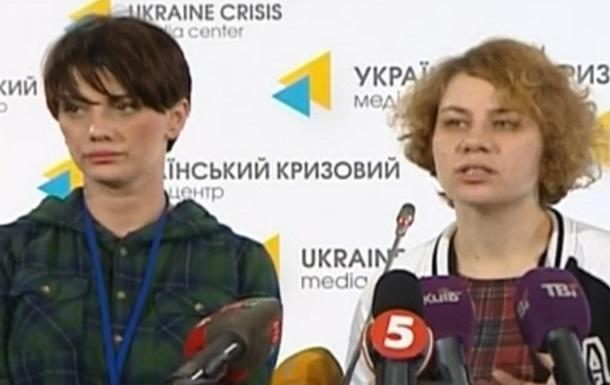 Бегите в поле, а мы будем стрелять . Похищенные в Крыму активистки рассказали, как над ними издевались